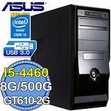 華碩B85平台【四代遊戲G】Intel第四代i5四核 GT610-2G獨顯 500GB燒錄電腦