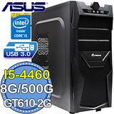 華碩B85平台【四代電競G】Intel第四代i5四核 GT610-2G獨顯 500GB燒錄電腦