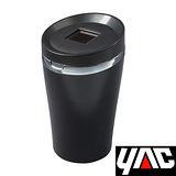 YAC寬口徑太陽能LED煙灰缸-沉穩黑