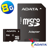 ADATA威剛 8GB microSDHC class4 記憶卡(附轉卡)