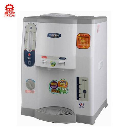 『晶工牌』☆ 全開水溫熱開飲機 JD-1011 / JD1011
