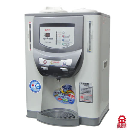『JINKON』☆ 晶工牌 10.2L 光控節能溫熱全自動開飲機 JD-4203