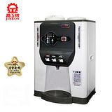 『晶工牌』☆ 光控科技冰溫熱開飲機 JD-6725 / JD6725
