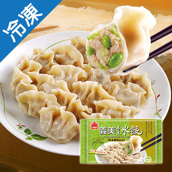 義美手工水餃茶豆豬肉高麗菜774G