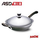 愛仕達ASD 廚易潔不沾炒鍋(32cm)