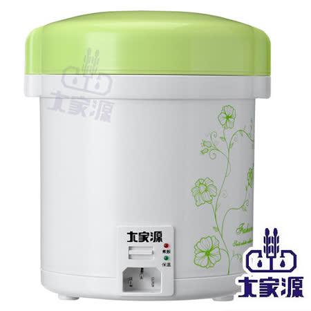 大家源-多功能隨行電子鍋TCY3001