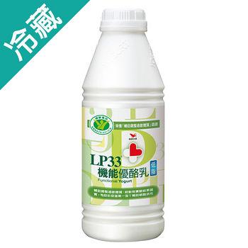 LP33機能優酪乳500ML/瓶