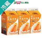 統一木瓜牛乳478ml*3入/組