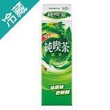 純喫茶綠茶960ML/瓶