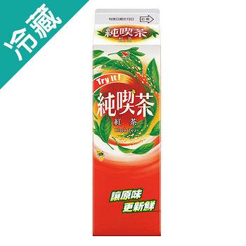 純喫茶紅茶960ML/瓶