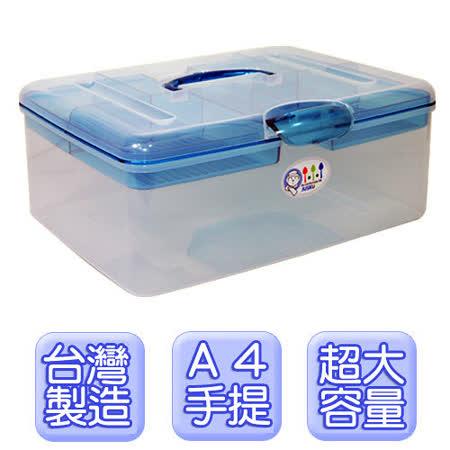 《真心良品》超級吐司A4手提收納箱 (2入)