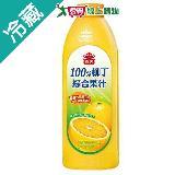 義美100%柳丁綜合果汁1000ml