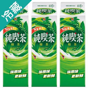 純喫茶綠茶960ml*3瓶/組
