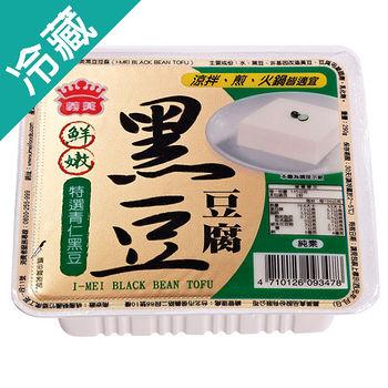 義美黑豆豆腐290g