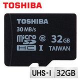 TOSHIBA 32GB microSDHC U1 class10 30MB/s手機卡(平輸) - 加送萬用保護貼
