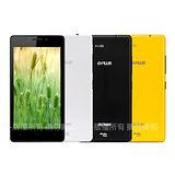 GPLUS E5四核心4.8吋 HD單卡S-AMOLED 智慧手機(16GB版)※贈原廠側掀皮套※