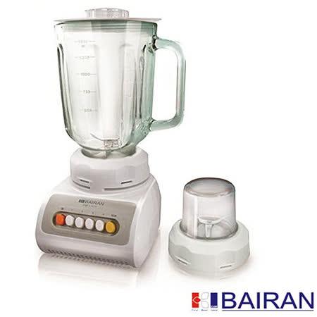 白朗-1.5L多功能蔬果調理機(FBFV-A18)