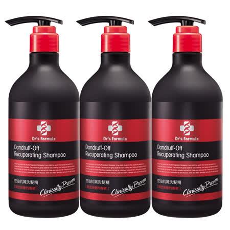 《台塑生醫》Dr's Formula控油抗屑洗髮精(580g*3入)