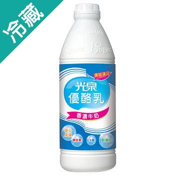 光泉濃牛奶優酪乳940ml