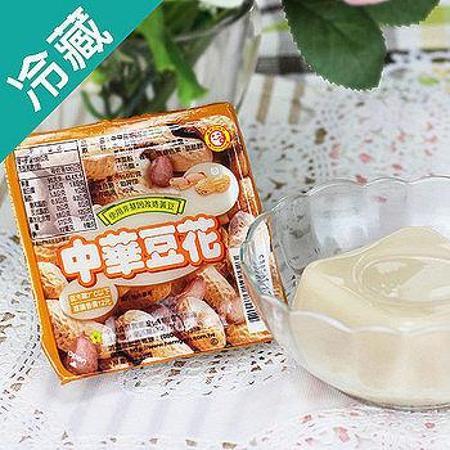 中華花生豆花150g*4盒