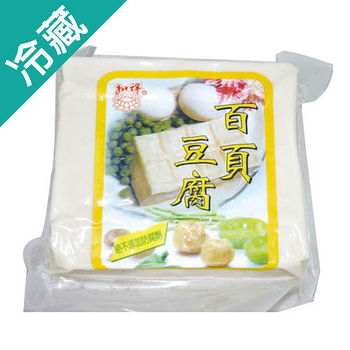 如祥百頁豆腐600g