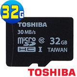 TOSHIBA 32GB microSDHC UHS-I Class10 30MB/s 高速手機卡(公司貨)