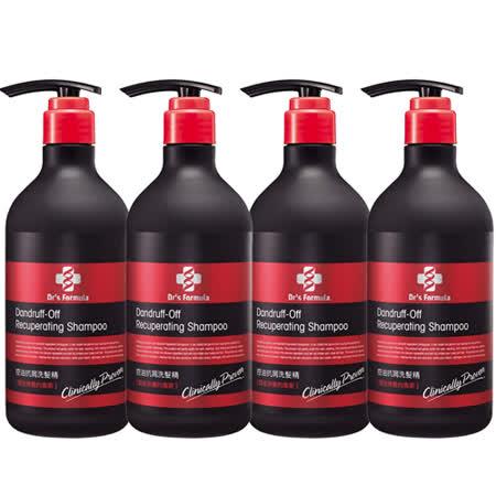 《台塑生醫》Dr's Formula控油抗屑洗髮精(580g*4入)