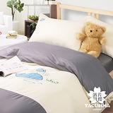 【濱川佐櫻-藍鯨樂園】雙人四件式貼布繡被套床包組