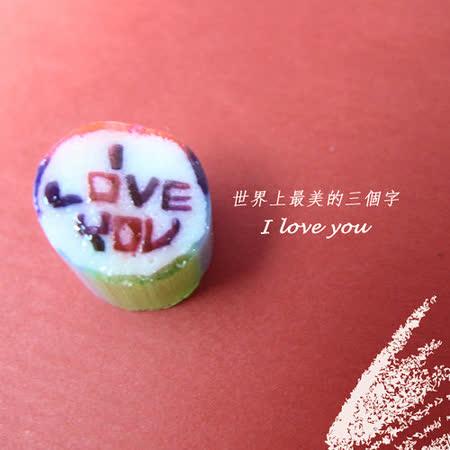 Papabubble-西班牙手工糖(I Love you、袋裝、60g)