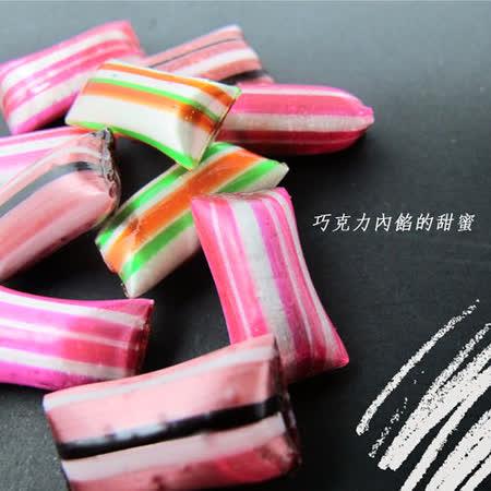 Papabubble-西班牙手工糖(枕頭巧克力、袋裝、60g)