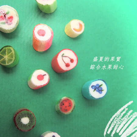 Papabubble-西班牙手工糖(綜合水果、罐裝、180g)