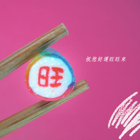 Papabubble-西班牙手工糖(旺、罐裝、180g)