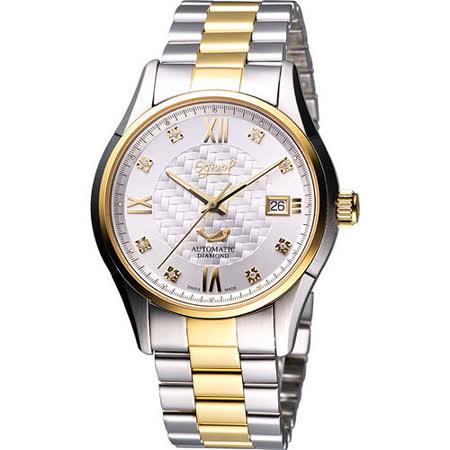 Ogival 愛其華 尊皇真鑽機械腕錶-半金 3356AJMSK