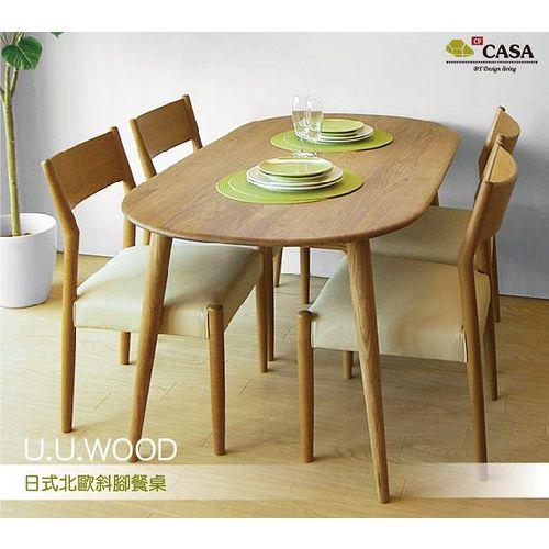 ~CF CASA~悠木良品~Nordic北歐風橢圓餐桌斜角長桌^(120^~150cm^)