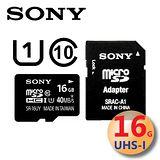 SONY 16GB UHS-I microSDHC Class10 40MB/s 記憶卡-代理商公司貨