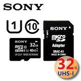 SONY 32GB UHS-I microSDHC Class10 40MB/s 記憶卡-代理商公司貨