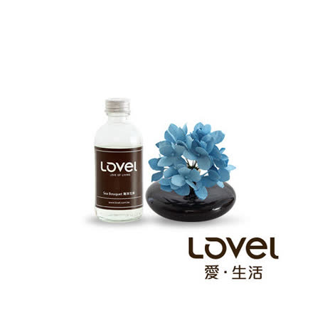【Lovel】造型紙花典雅香氛擴香花組(海洋花束)