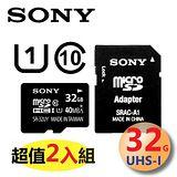 【二入組】SONY 32GB UHS-I microSDHC Class10 40MB/s 記憶卡-代理商公司貨