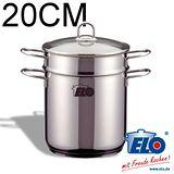 《德國ELO》RUBIN不鏽鋼煮麵鍋(20公分)