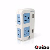 aibo 2孔插x2/3孔插x2/雙USB充電座 15A防雷擊分接式插座