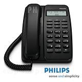 【飛利浦PHILIPS】有線電話M10 黑色/白色