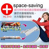 【HOME LIFE】旅行用手捲式真空壓縮收納袋組(HL-013-3M3S)3大3小~花色隨機