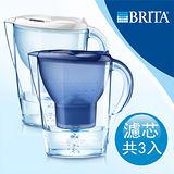 【德國BRITA】Marella XL馬利拉(藍/白兩色)濾水壺+MAXTRA二入濾芯 (本組合共有三支濾芯)