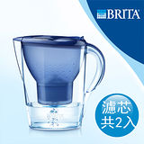 【德國BRITA】 Marella Cool 馬利拉濾水壺(藍色)+一入濾芯(本組合共有兩支濾芯)