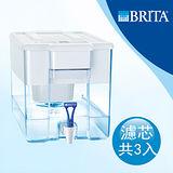 【德國BRITA】 Optimax 8.5公升 濾水箱+MAXTRA二入濾芯(本組合共有三支濾芯)