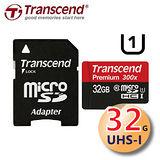 創見 Transcend 32GB microSDHC UHS-I Class10 45MB/s 300X高速記憶卡