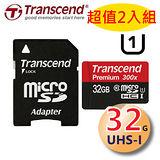 【二入組】創見 Transcend 32GB microSDHC UHS-I Class10 45MB/s 300X高速記憶卡