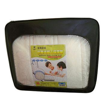 金洛貝達 包覆式保潔墊-雙人(150*186cm)