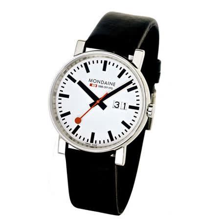 MONDAINE瑞士國鐵時光走廊4cm腕錶