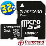 Transcend創見 microSDHC 32GB class10 UHS-1 高速記憶卡-加送讀卡機+自拍鏡